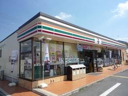 セブンイレブン加須花崎北店