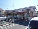 セブンイレブン久喜本町1丁目店(コンビニ)まで802m※セブンイレブン久喜本町1丁目店