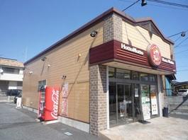ほっともっと久喜本町店