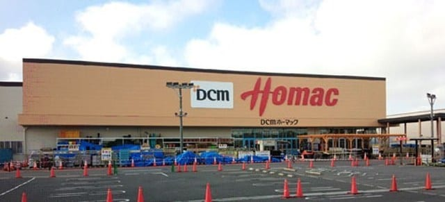 DCMホーマック東鷲宮店(電気量販店/ホームセンター)まで343m※DCMホーマック東鷲宮店
