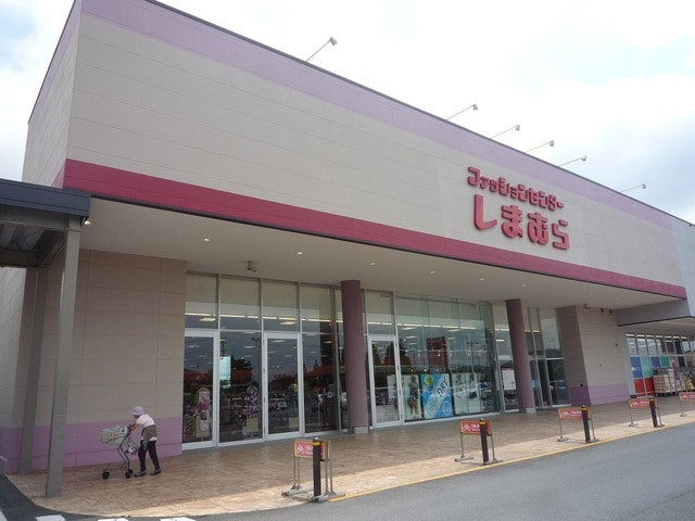 ファッションセンターしまむらベスタ東鷲宮店(ショッピングセンター/アウトレットモール)まで702m※ファッションセンターしまむらベスタ東鷲宮店