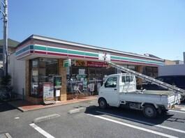 セブンイレブン久喜吉羽2丁目店