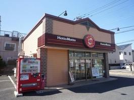ほっともっと久喜東店