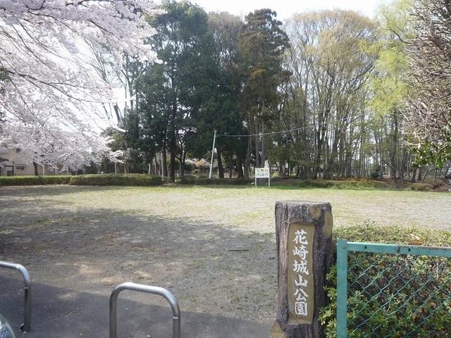 城山公園(公園)まで341m※城山公園