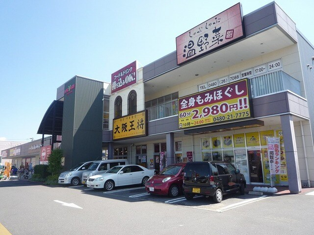 アクロスプラザ久喜(ショッピングセンター/アウトレットモール)まで1281m※アクロスプラザ久喜