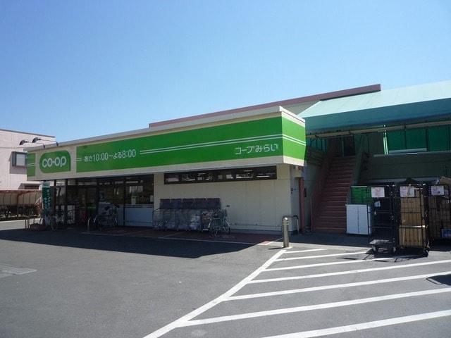 ミニコープ久喜東店(スーパー)まで1135m※ミニコープ久喜東店
