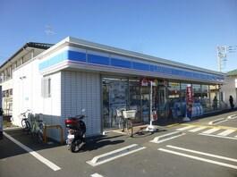 ファミリーマート加須駅前店