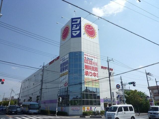 コジマNEW久喜店(電気量販店/ホームセンター)まで840m※コジマNEW久喜店