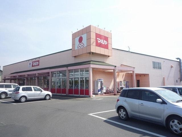 マルヤ鷲宮店(スーパー)まで587m※マルヤ鷲宮店