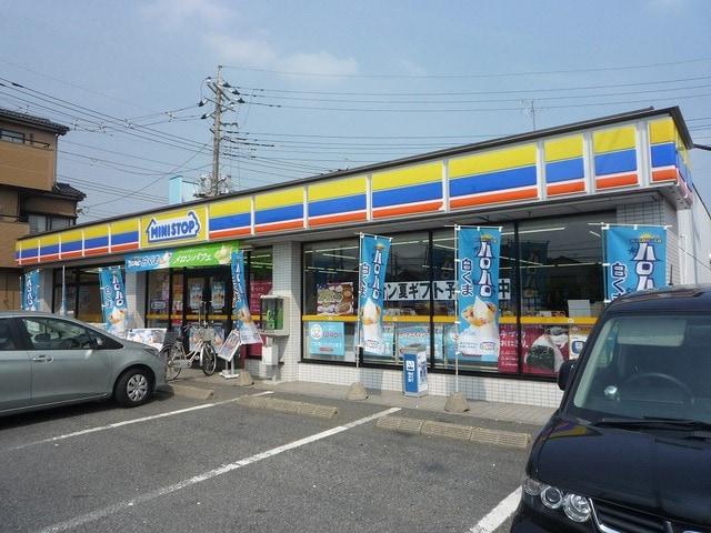 ミニストップ久喜本町店(コンビニ)まで430m※ミニストップ久喜本町店