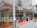 阪急オアシス瓦屋町店(スーパー)まで536m※阪急オアシス瓦屋町店