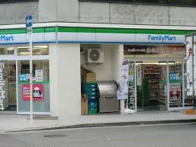 ファミリーマート内平野町店(コンビニ)まで259m※ファミリーマート内平野町店