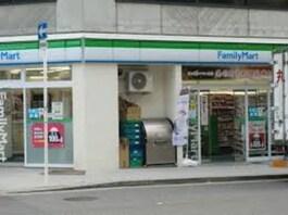 ファミリーマート内平野町店