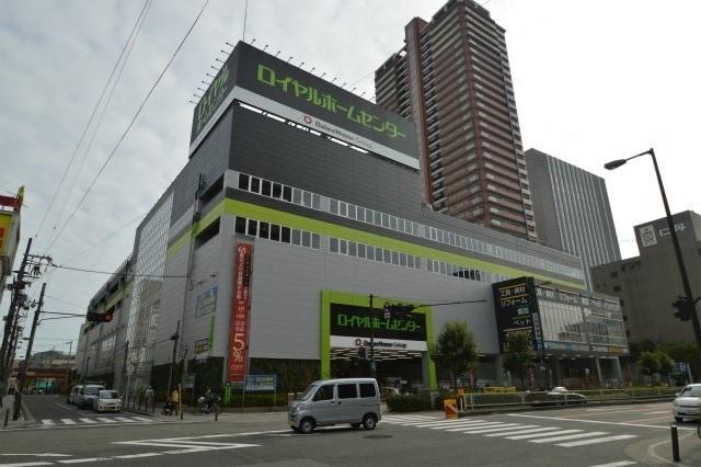 ロイヤルホーム(電気量販店/ホームセンター)まで600m※ロイヤルホーム