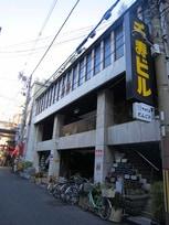 千寿ビル新館