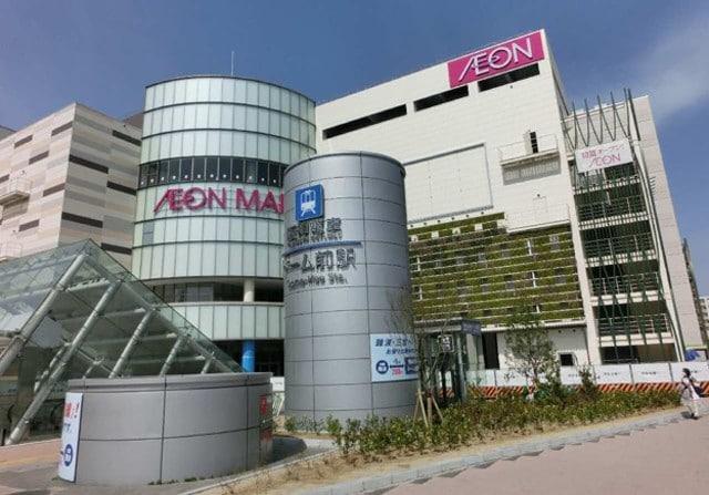 イオンモール大阪ドームシティ(ショッピングセンター/アウトレットモール)まで1013m※イオンモール大阪ドームシティ