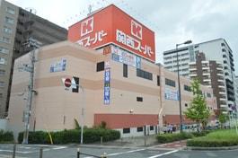 関西スーパー南堀江店
