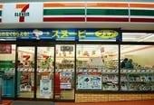 ファミリーマート本町橋店(コンビニ)まで143m※ファミリーマート本町橋店