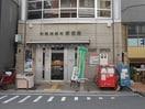 大阪平野町郵便局(郵便局)まで228m※大阪平野町郵便局