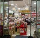 フレスコ北浜プラザ店(スーパー)まで316m※フレスコ北浜プラザ店