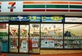 セブンイレブン大阪道修町1丁目店