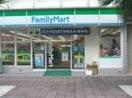 ファミリーマート北浜一丁目店(コンビニ)まで246m※ファミリーマート北浜一丁目店