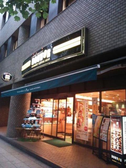 フレスコミニ御堂筋本町店(スーパー)まで434m※フレスコミニ御堂筋本町店