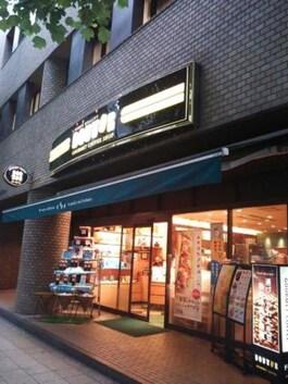 フレスコミニ御堂筋本町店