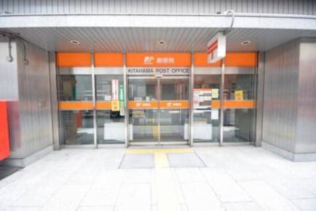 北浜東郵便局(郵便局)まで381m※北浜東郵便局