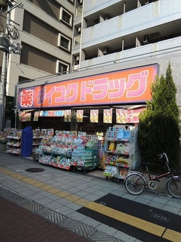ファミリーマート桜川二丁目店