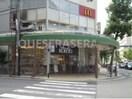 コーヨー南船場店(スーパー)まで449m※コーヨー南船場店