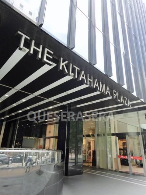 THE Kitahama PLAZA(ショッピングセンター/アウトレットモール)まで438m※THE Kitahama PLAZA
