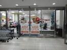 フレスコ北浜プラザ店(スーパー)まで436m※フレスコ北浜プラザ店