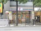 セブンイレブン大阪平野町2丁目店(コンビニ)まで130m※セブンイレブン大阪平野町2丁目店