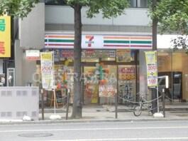 セブンイレブン大阪平野町2丁目店