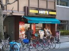 ドトールコーヒーショップ平野町店