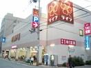 ライフ西大橋店(スーパー)まで882m※ライフ西大橋店