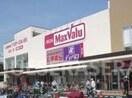 ファッションセンターしまむら塩草店(ショッピングセンター/アウトレットモール)まで797m※ファッションセンターしまむら塩草店