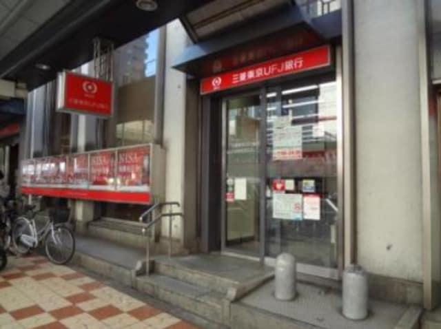 三菱東京UFJ銀行大阪恵美須支店(銀行)まで839m※三菱東京UFJ銀行大阪恵美須支店