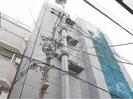 近鉄大阪線(近畿)/今里駅 徒歩6分 2階 建築中の外観