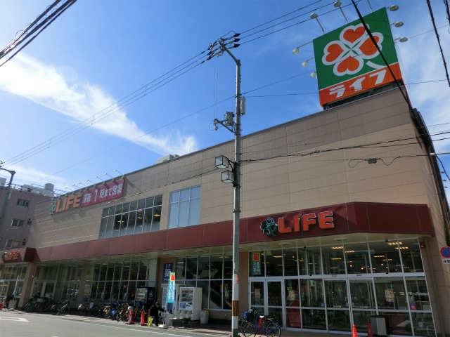 Maxvalu難波湊町店(スーパー)まで299m※Maxvalu難波湊町店