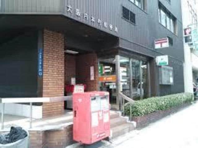 大阪内本町郵便局(郵便局)まで613m※大阪内本町郵便局