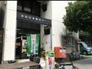 浪速日本橋東郵便局(郵便局)まで97m※浪速日本橋東郵便局