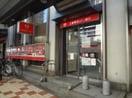 三菱東京UFJ銀行大阪恵美須支店(銀行)まで408m※三菱東京UFJ銀行大阪恵美須支店
