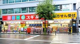セブンイレブン大阪久太郎町1丁目店