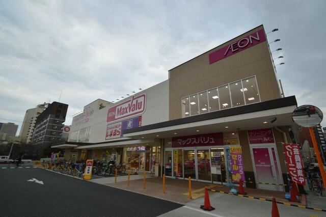 Maxvalu塩草店(スーパー)まで199m※Maxvalu塩草店