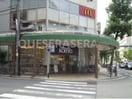 コーヨー南船場店(スーパー)まで308m※コーヨー南船場店