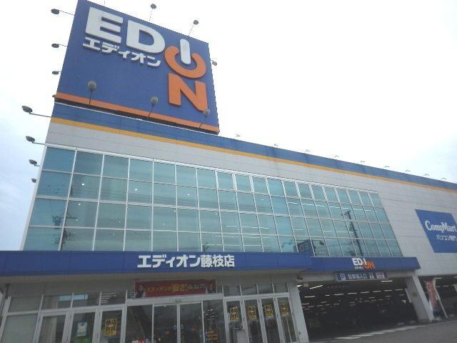 エディオン藤枝店(電気量販店/ホームセンター)まで52m