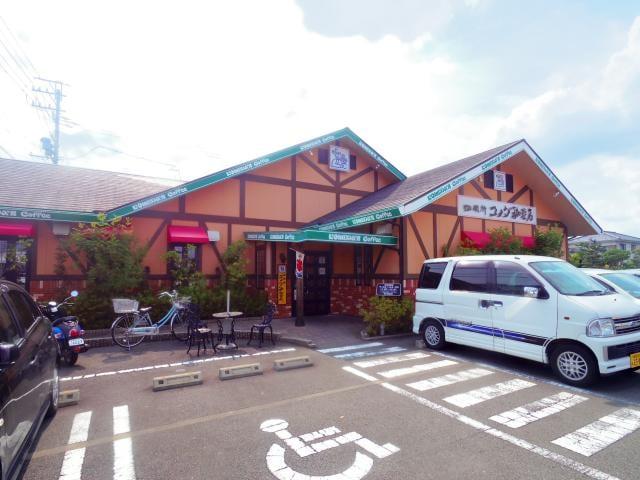 コメダ珈琲店藤枝築地店(カフェ)まで354m