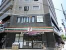 セブンイレブン静岡森下店(コンビニ)まで541m